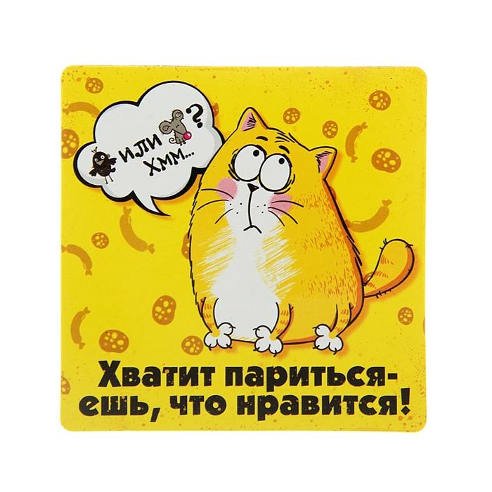 Александра невского, картинки прикольные для магнитов
