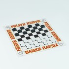 Checkers plastic d=2.6 cm