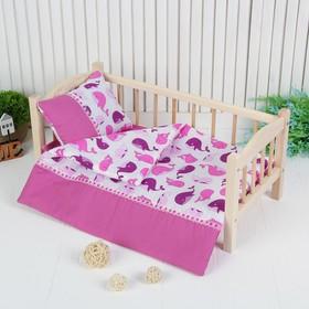 """Постельное бельё для кукол """"Киты"""", простынь, одеяло, подушка"""