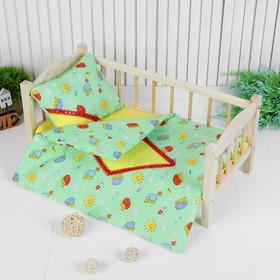 Постельное бельё для кукол «Ёжики», простынь, одеяло, подушка