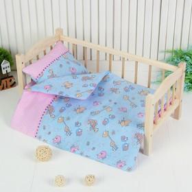 """Постельное бельё для кукол """"Зоопарк"""", простынь, одеяло, подушка"""