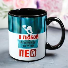 Mug holography