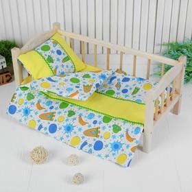 Постельное бельё для кукол «Ракеты», простынь, одеяло, подушка, цвет голубой