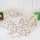"""Постельное бельё для кукол """"Лисички"""", простынь, одеяло, подушка"""