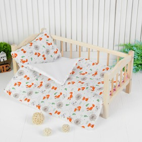 Постельное бельё для кукол «Лисички», простынь, одеяло, подушка