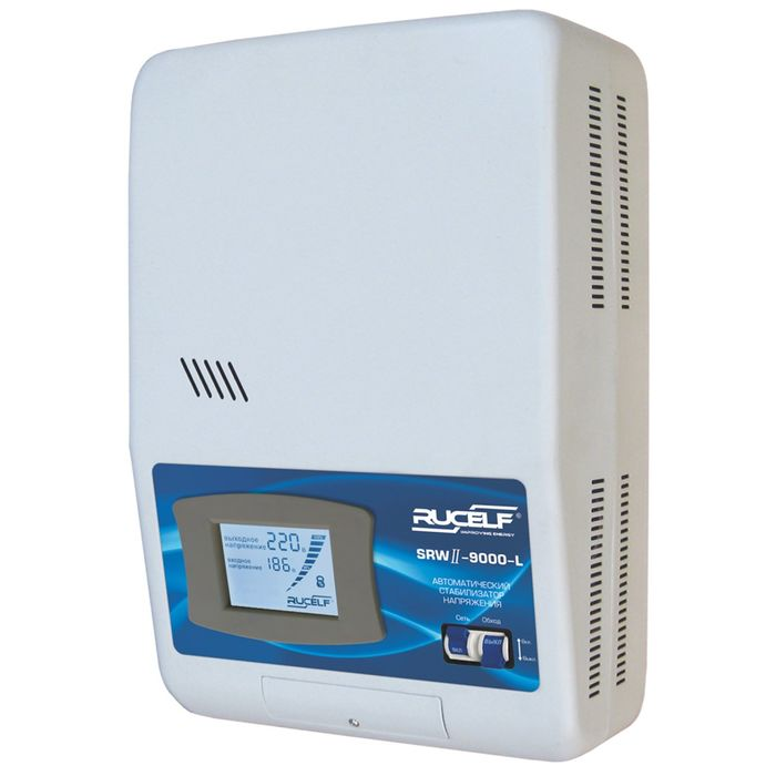 Стабилизатор напряжения RUCELF SRW.II-9000-L, релейный, настенный, точн. ±8%, 9000 ВА 21519