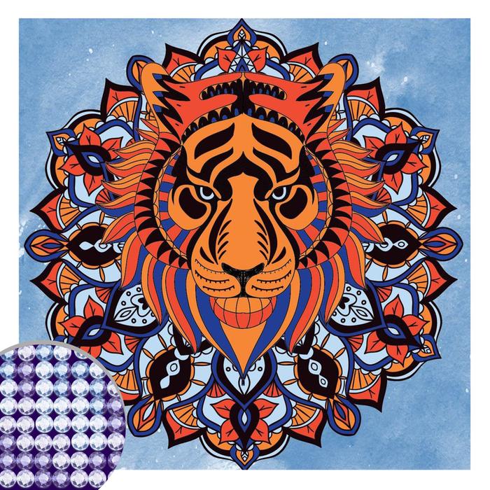 Алмазная вышивка мандала «Тигр» с частичным заполнением, 20 х 20 см. Набор для творчества