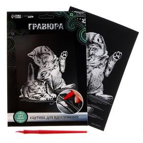 Гравюра «Котёнок и щенок» с металлическим эффектом серебра А5