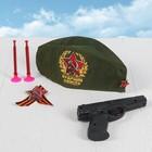 """Карнавальный набор для детей """"Будущий офицер"""" пилотка+брошь+значок+пистолет+2 стрелы"""