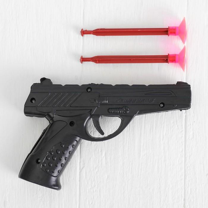 """Карнавальный набор для детей """"За Родину!"""" пилотка+брошь+значок+пистолет+2 стрелы"""