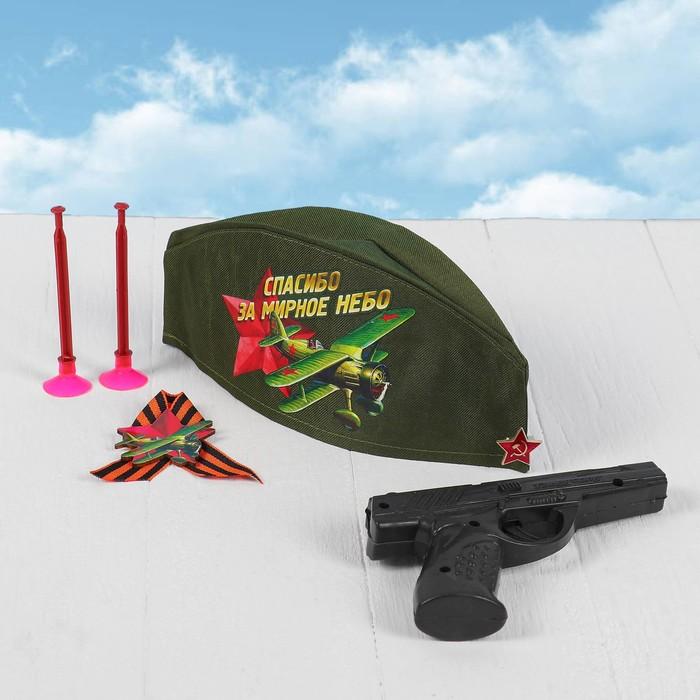 """Карнавальный набор для детей """"Спасибо за мирное небо"""" пилотка+брошь+значок+пистолет+2стрелы   382661"""