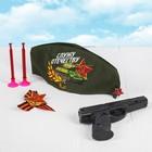 """Карнавальный набор для детей """"Служу Отечеству"""" пилотка+брошь+значок+пистолет+ 2 стрелы"""