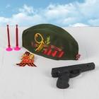 """Карнавальный набор для детей """"9 мая""""  пилотка+брошь+значок+пистолет+2 стрелы"""