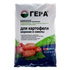 """Удобрение """"ГЕРА"""" для Картофеля, моркови и свеклы, с диатомитом, 2,3 кг"""