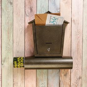 Ящик почтовый с замком, вертикальный «Домик», бронзовый