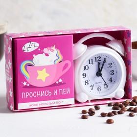Подарочный набор «Проснись и пей»: кофе молотый 50 г., будильник