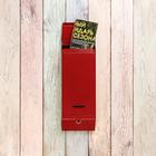 Ящик почтовый «Столбик», без замка (с петлёй), красный