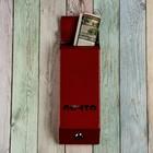 Ящик почтовый «Столбик», с замком, красный