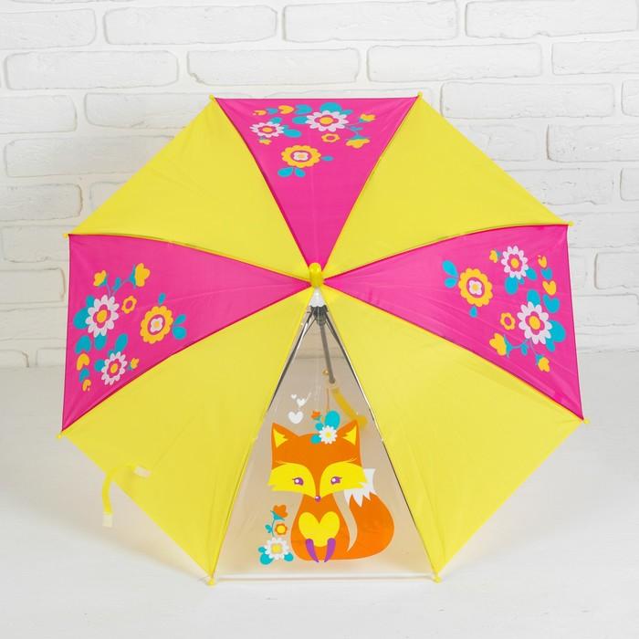 """Зонт детский п/авт R-37,5 см с прозрачным клином """"Лисичка"""", со свистком"""