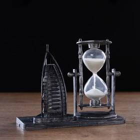 """Часы песочные """"Дубай"""", 15.5х6.5х16 см, микс в Донецке"""