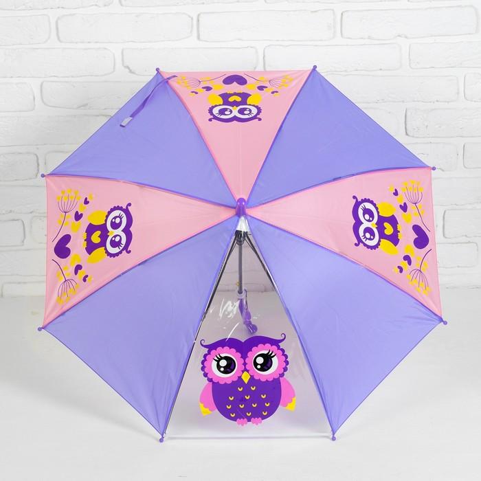 """Зонт детский п/авт R-37,5 см с прозрачным клином """"Сова"""", со свистком"""
