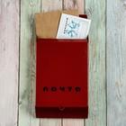 Ящик почтовый «Почта», без замка (с петлёй), красный