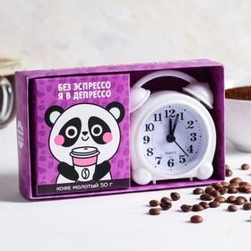 Подарочный набор «Панда»: кофе молотый 50 г., будильник