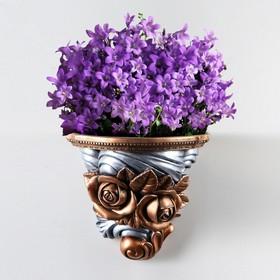 """Кашпо """"Розы"""", бронзовый цвет, 16 х 12 см, микс"""