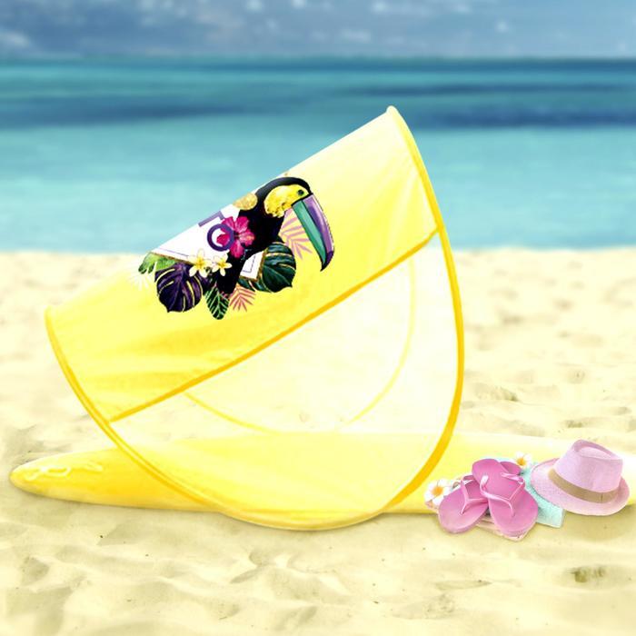"Пляжная палатка, тент ""Я люблю лето"""