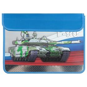 Папка для тетрадей А4, клапан на липучке, «Танк Россия», эффект металлик, 3D объёмный рисунок