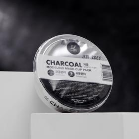 Альгинатная маска Lindsay Charcoal Disposable Modeling Mask Cup Pack с древесным углем, 28 г   42524
