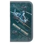 Пенал 1 секция «Небесный патруль», для мальчика,115 х 205, ламинированный картон «Канцбург» 30П26