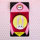 "Keychain with mirror on card ""Bunny"", 7.5 cm"