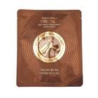 Маска для лица Tony Moly Prestige Jeju Mayu Treatment Mask Sheet , 21 г