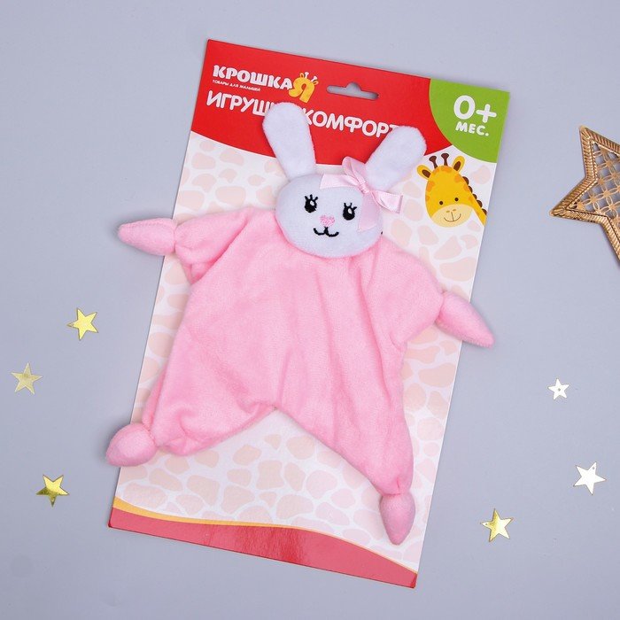 Игрушка для новорождённых «Зайчонок»