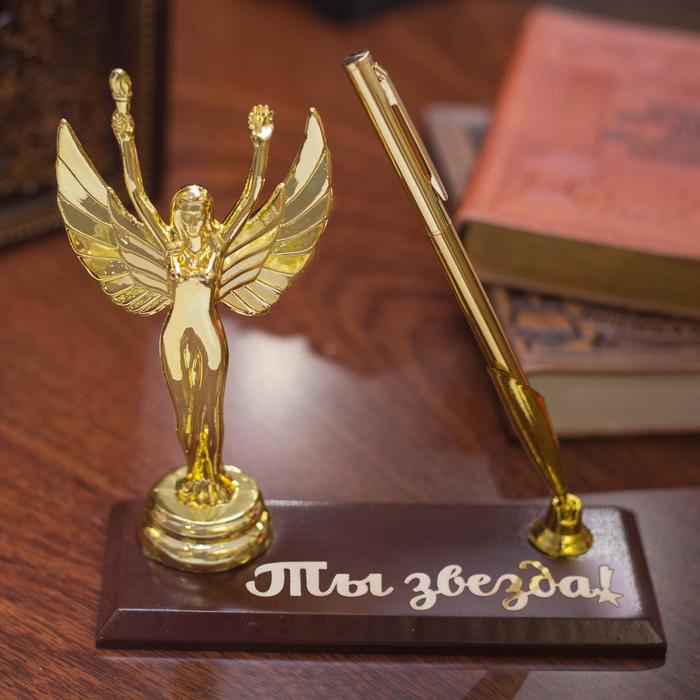 "Награда с подставкой под ручку ""Ты звезда"",14,5 х 15 х 6 см"