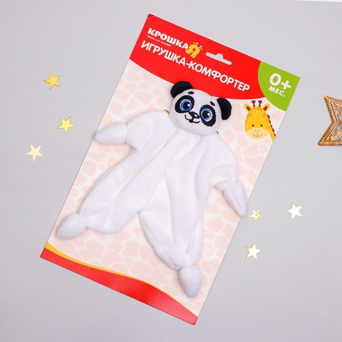 Игрушка для новорождённых «Панда»