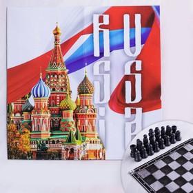 Набор шахмат «Россия», р-р поля 15 × 15 см