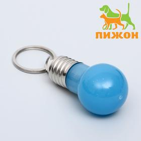 Beacon light on collar for large and medium dogs, blue