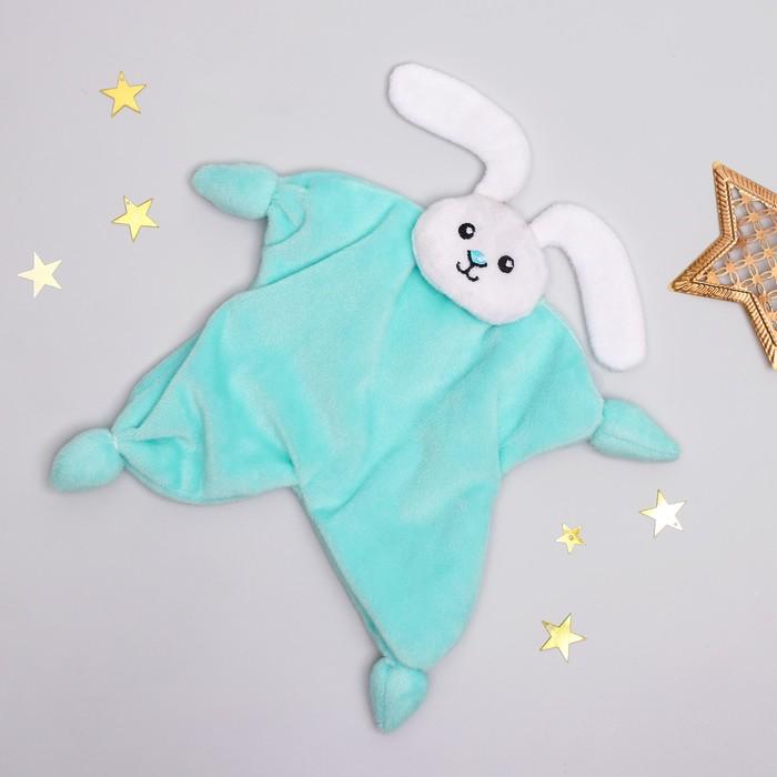 Игрушка для новорождённых «Зайчик»
