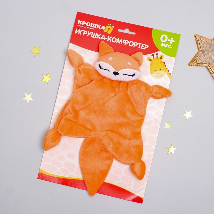 Игрушка для новорождённых «Лисичка»