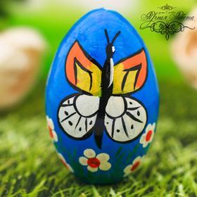 """Яйцо расписное """"Бабочки"""" 7 см"""