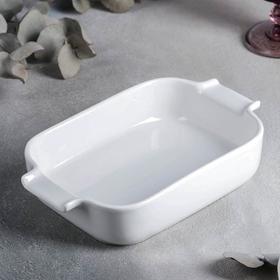 Bakeware with handles 23x14.5x6 cm, 860 ml WL-997018-AC / 1C