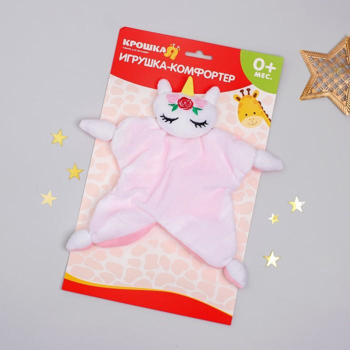 Игрушка для новорождённых «Единорожка»