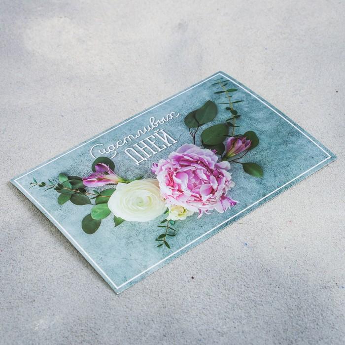 Каталоги открыток