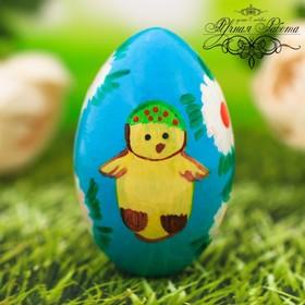 """Яйцо расписное """"Цыпленок"""" 7 см"""