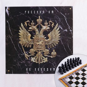 """Chess set """"Russia. Coat of arms,"""" p-p field 15 × 15 cm"""