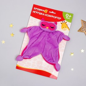 "Toy for baby ""Sovushka"""