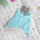 Игрушка для новорождённых «Мишка» - фото 105499261