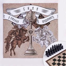 Набор шахмат «Сила», р-р поля 15 × 15 см